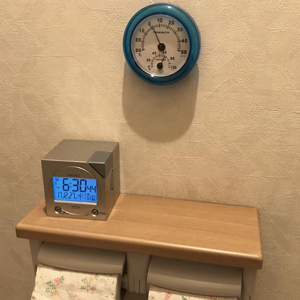 トイレ内気温171227