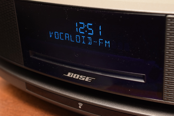 BOSE Wave SoundTouch music system Display.jpg