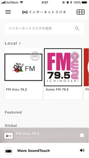 Wave SoundTouch app FM会津