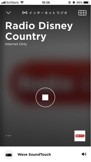 Wave SoundTouch app Radio Disney Country