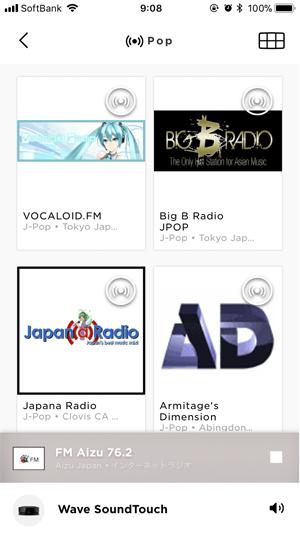 Wave SoundTouch app VOCALOID FM