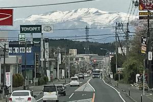 仙台トヨペット栗原築館店