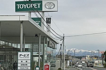 仙台トヨペット栗原築館店と栗駒山