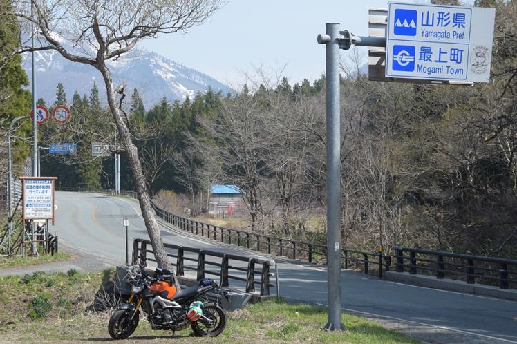 宮城_山形県境とMT-09