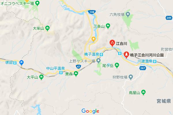 宮城県鳴子江合川河川公園Google maps