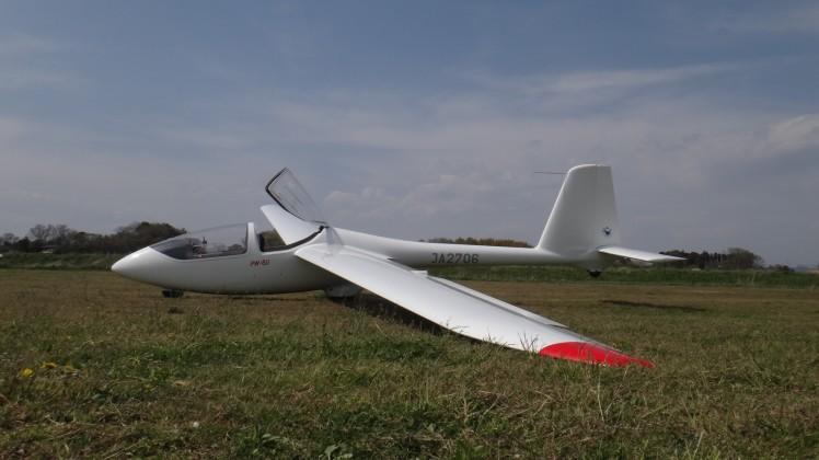 着陸後のPW-6U