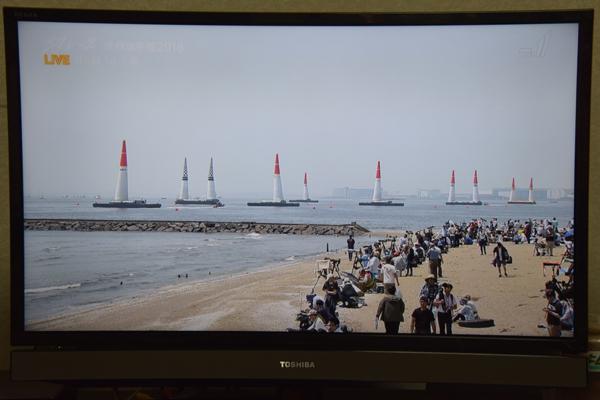NHK BS1 Red Bull Air Race Chiba 2018 LIVE中継.jpg