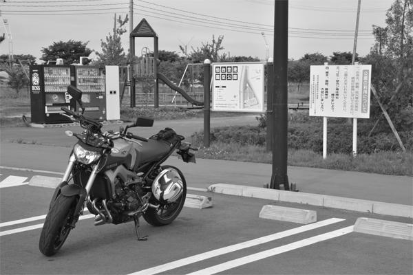 仙台空港臨空公園立て看板