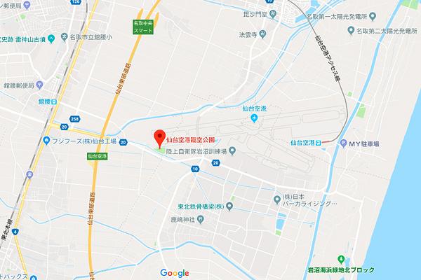 仙台空港臨空公園Google maps