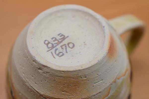 Kasama Mug serial no 833_1670