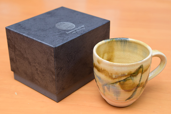 Tullys Kasama Mug Cup