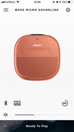 iPhoneとBOSE SoundLink Microとの接続済み