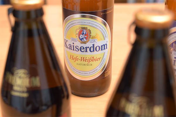 Kaiserdom Hefe-WeiBbier Germany.jpg