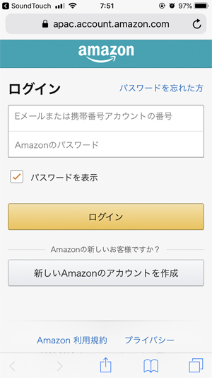 Wave SoundTouch app amazonログイン