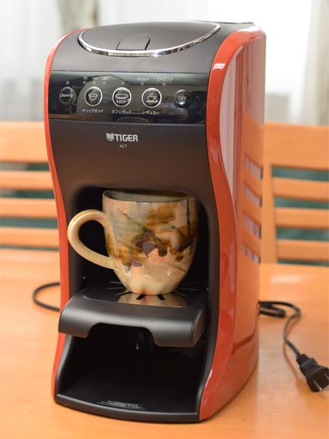 CAFE VARIE カフェポッド使用時カップのセッティング