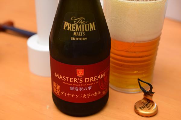 PREMIUM MALTS ダイヤモンド麦芽の恵み 醸造家の夢