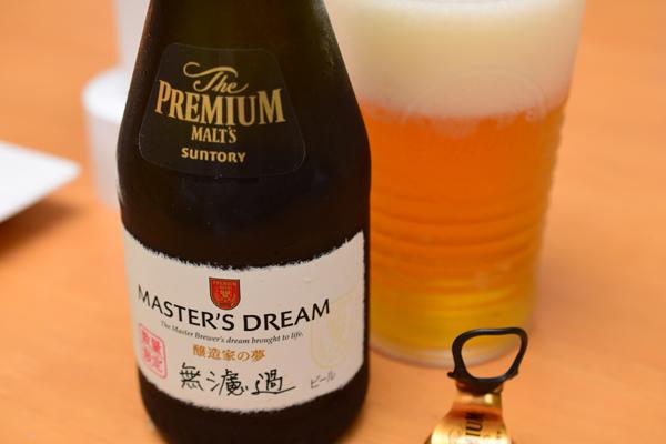 PREMIUM MALTS 無濾過 醸造家の夢.jpg