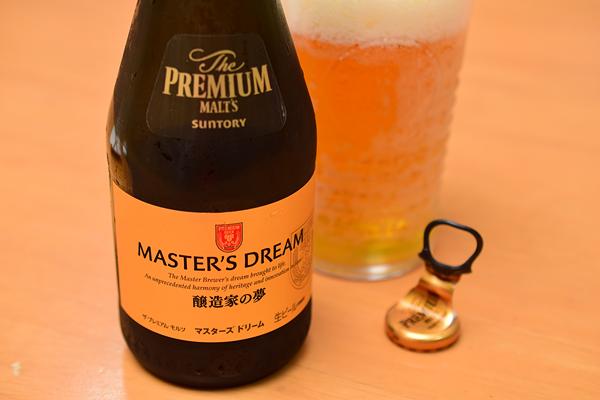 PREMIUM MALTS 醸造家の夢