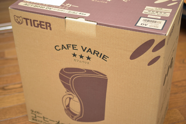 TIGER CAFE VARIE CASE