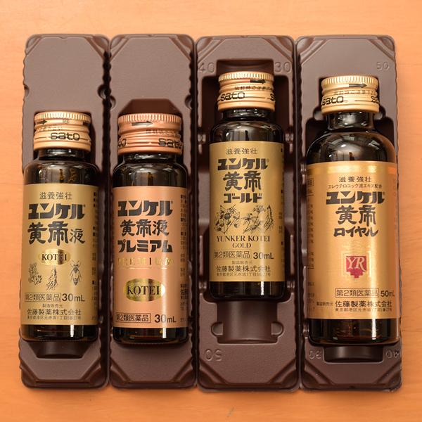 ユンケル黄帝液 瓶とトレー.jpg