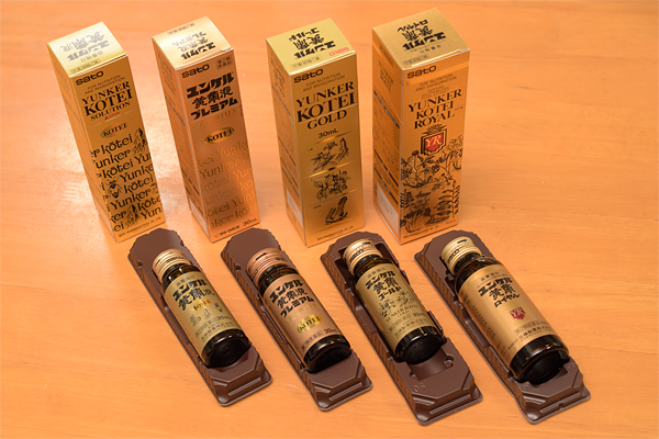 ユンケル黄帝液 紙箱と瓶とトレー.jpg