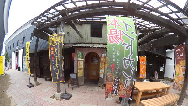 醸室 インドレストラン ガネーシャ古川店
