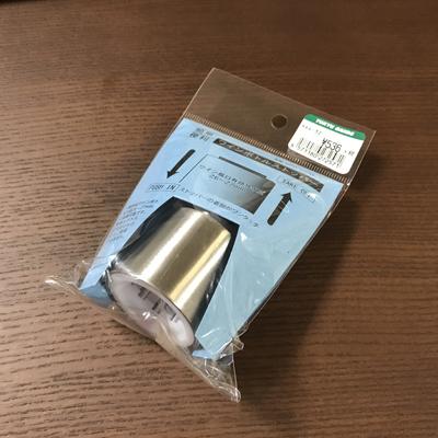 東急ハンズ仙台店で購入したワインボトルストッパー.jpg
