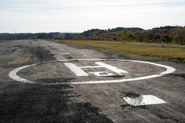 瀬峰飛行場ヘリポート