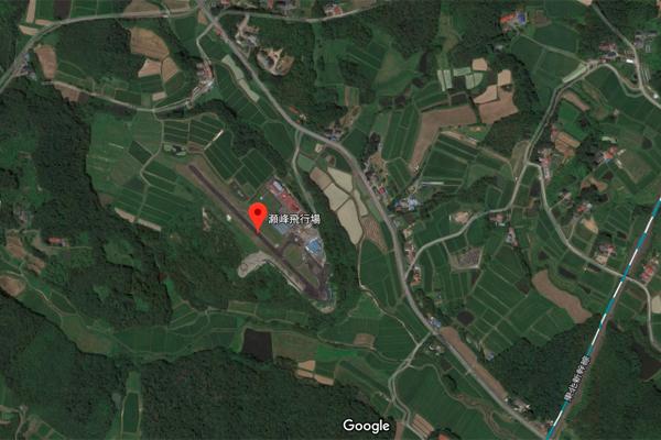 瀬峰飛行場Googleマップ衛星画像