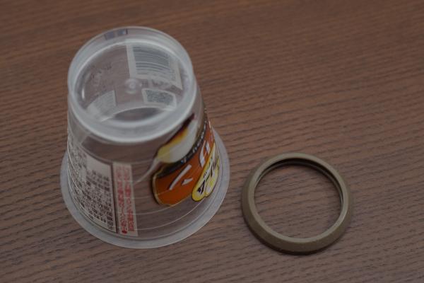 ステンレスミニボトル用 パッキンとプリンカップ.jpg