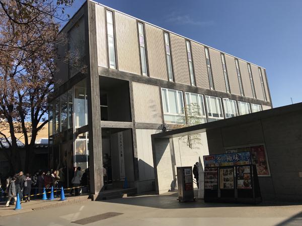 東京上野 上野の森美術館.jpg