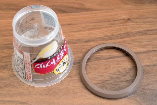 MCLAパッキンTBS(茶)MCL1049とプリンカップ