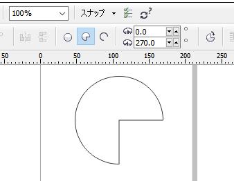CorelDRAW角度指定円弧作成