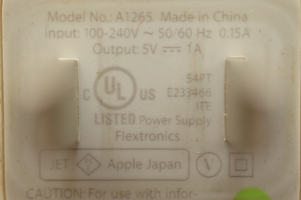 iPhone充電用電源プラグ表記apple japan