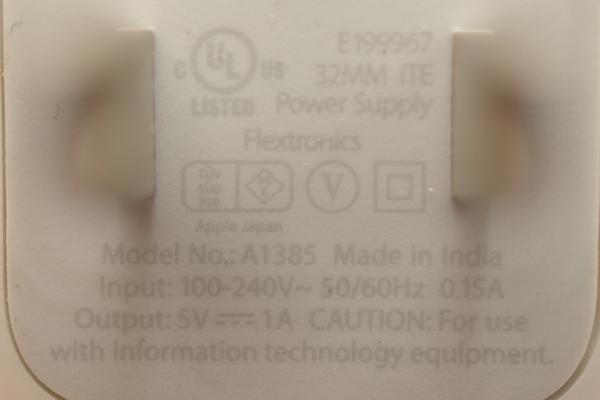 iPhone充電用電源プラグ表記made in india