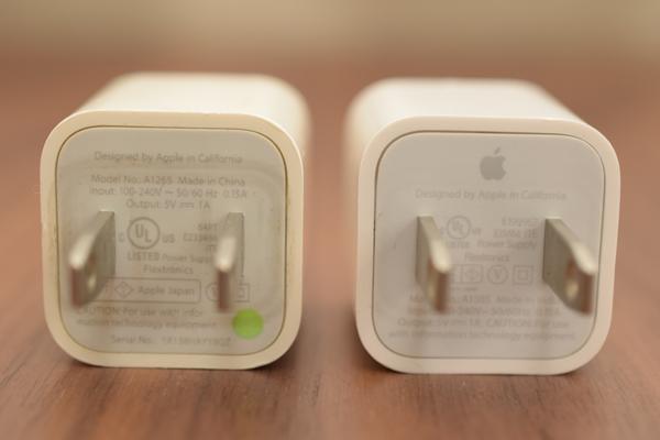 iPhone充電用電源プラグ